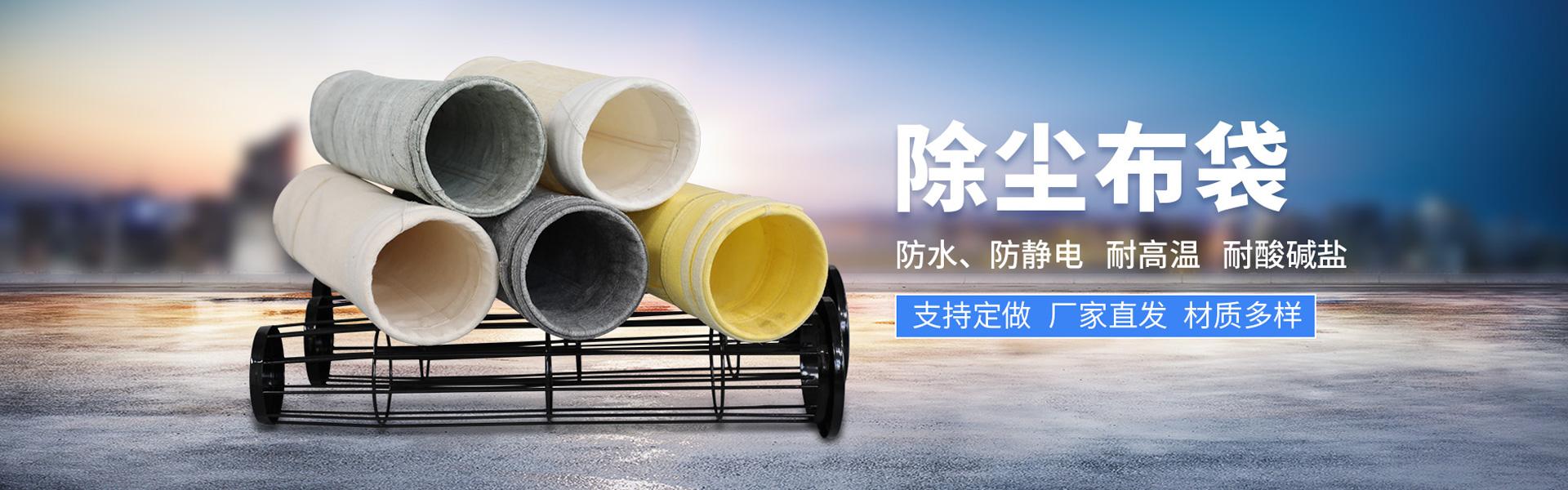 唐山增盛环保,增盛环保,增盛环保材料